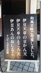 20141017_160255