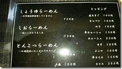 1431290869180