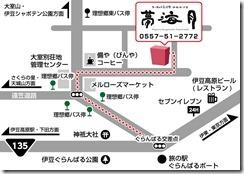 夢海月tizu 地図アクセスマップ①
