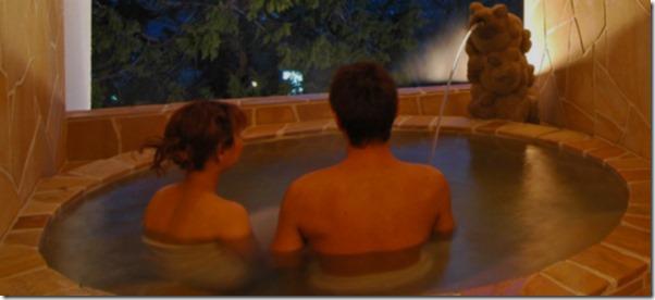 貸切露天風呂 上弦の月 アルカリ単純温泉