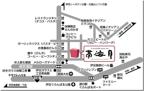 夢海月ご近所地図map
