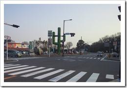 ぐらんぱる公園交差点