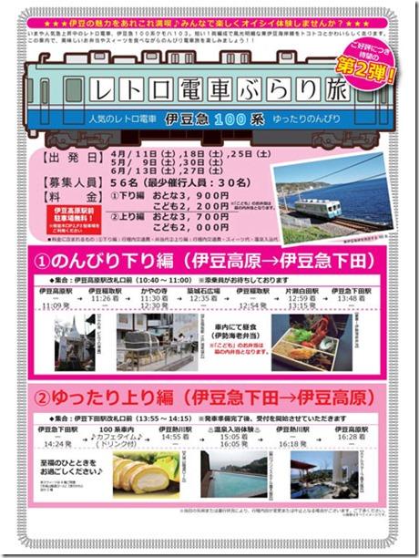 100burari_2nd1-2