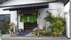 花柚子20151212_131104_resized