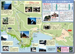 jougasakipikunikaru 城ケ崎