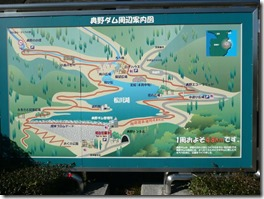 matukawako_okunoDAM_map