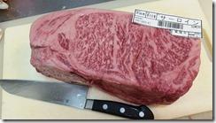 201608肉