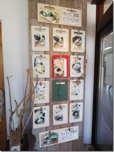 大室軽食堂 (3)