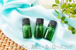 aromaoil (2)