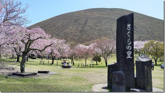 sakuranosato omuroyama (5)
